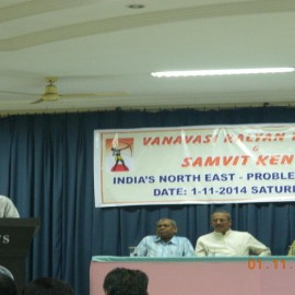Seminar on Issues relating to North Eastern States of Bharat
