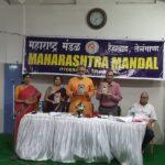 Book release -Swatantrya Veer Savarkar by Maharashtra Mandal, Bhagyanagar