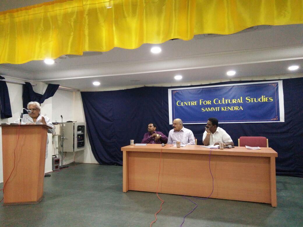 Seminar on Social Harmony