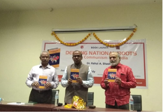 Denying National Roots- Early Communism and India -Book release